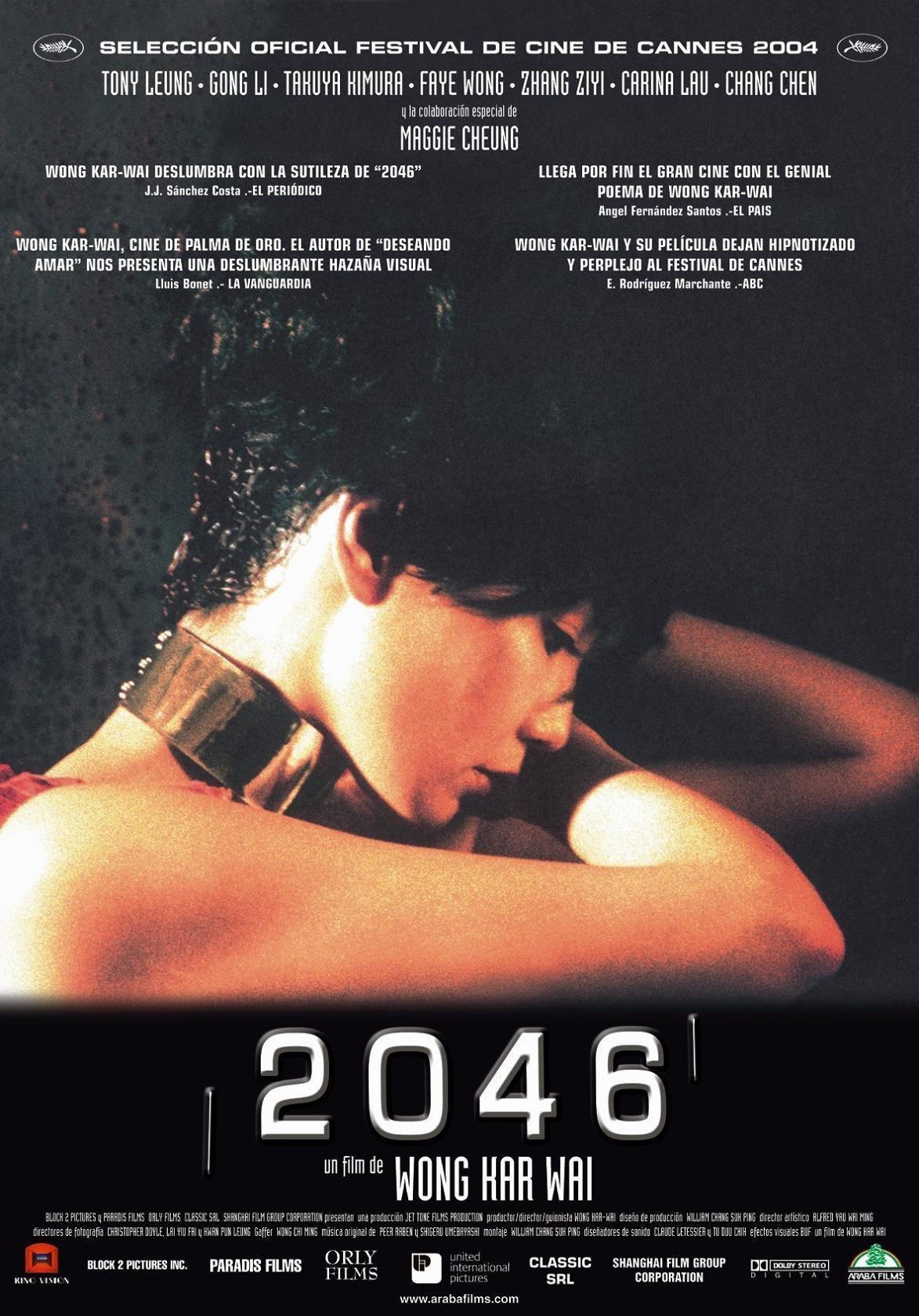 Poster do filme 2046 - Os Segredos do Amor