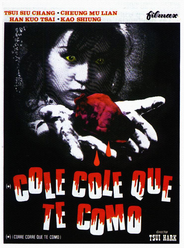 Poster do filme Nós Vamos Te Comer