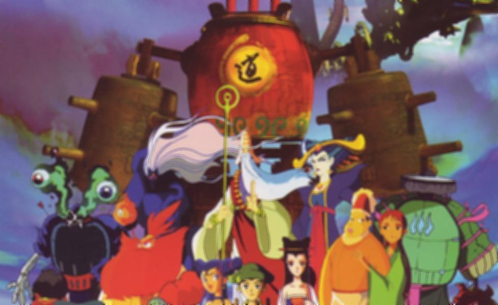 Poster do filme A Lenda de Ning