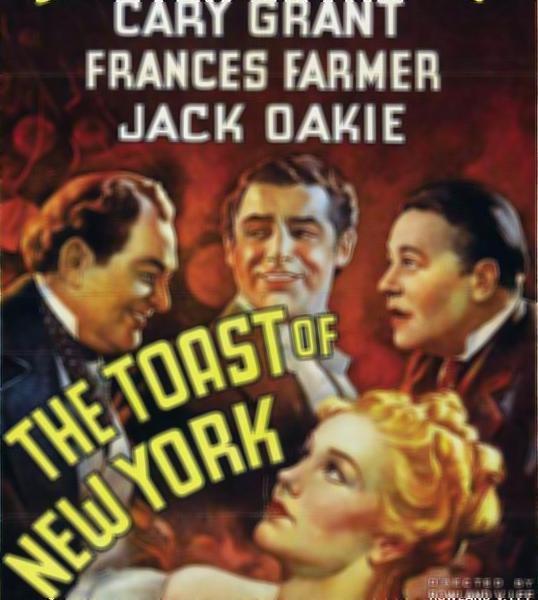 Poster do filme Ídolo de Nova York