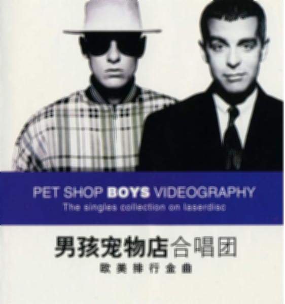Poster do filme Pet Shop Boys: Videography