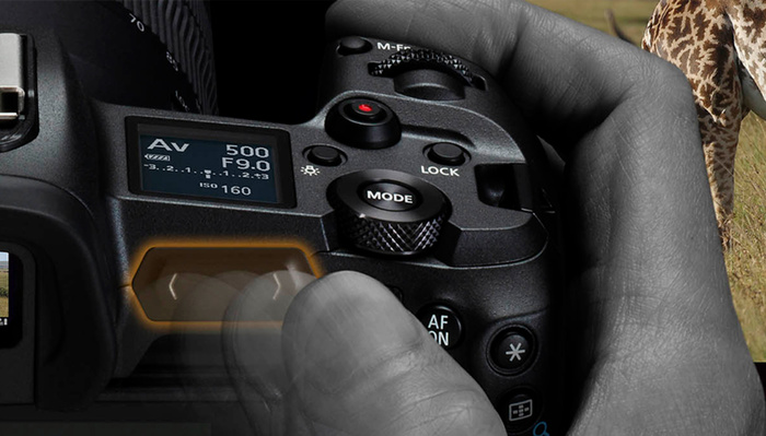 Has Canon Killed off the Multi-Function Bar?