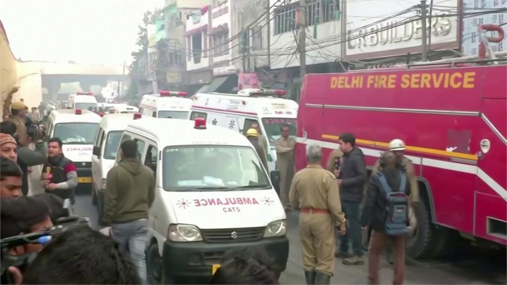 印度新德里工廠大火 窄弄阻救援逾40死-民視新聞網