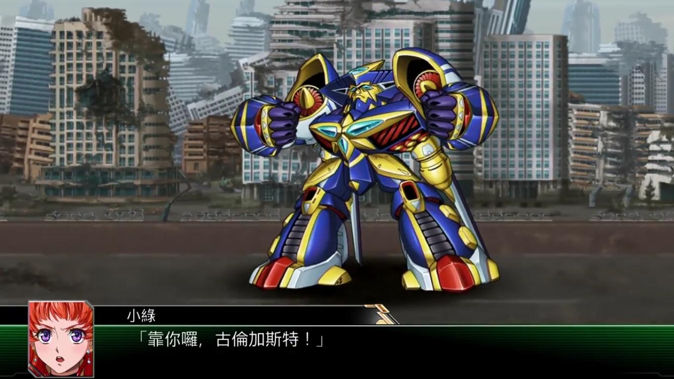 新片速報 PS4《超級機械人大戰V》中文版影片   GameOver HK