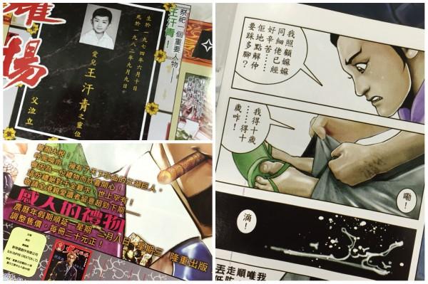 《火武耀揚》加價至$20 汗青究竟幾多歲Die?   GameOver HK