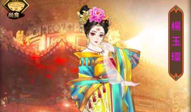 【謀りの姫|たばひめ】楊玉環の評価と運用方法 - 謀りの姫 ...