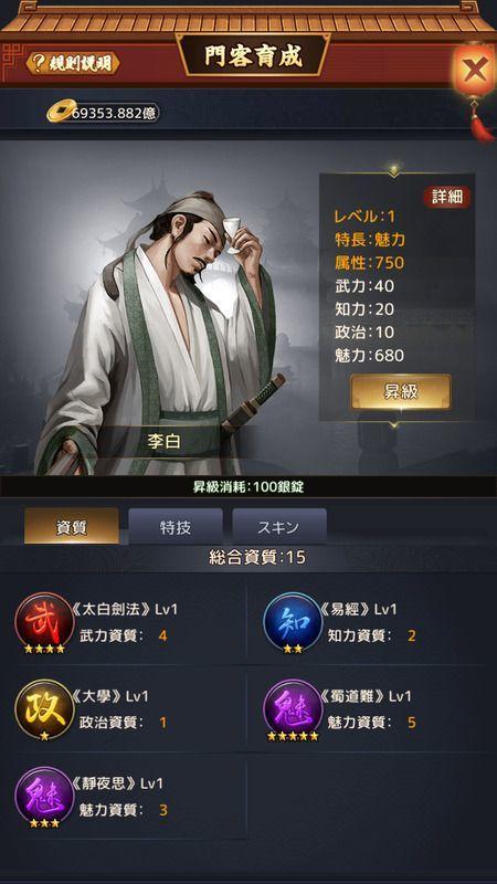 李白 - 王俺攻略wiki | Gamerch