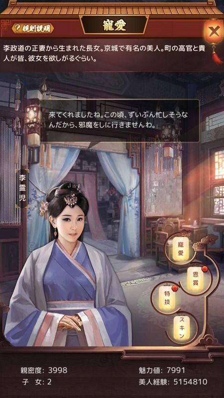 蕭劍 - 王俺攻略wiki | Gamerch