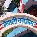नेपाली काँग्रेस कास्की