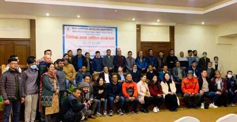पर्यटन व्यवसायीलाई चिनीया भाषा तालीम