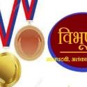 मानपदवी, अलंकार र पदक