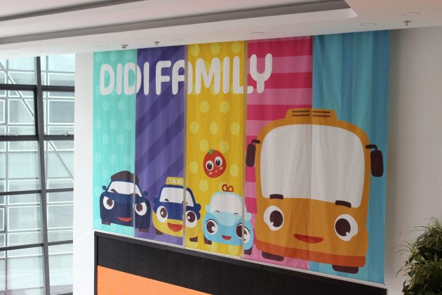Inside Didi Kuaidi's headquarters in Beijing. (GeekWire Photo)