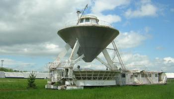 Image: RATAN-600 telescope
