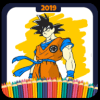 Super Dragon Ball coloring book