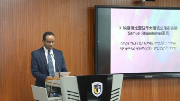 Ethiopia's embassy has welcomed the decision to teach Amharic at the university (Embassy of Ethiopia