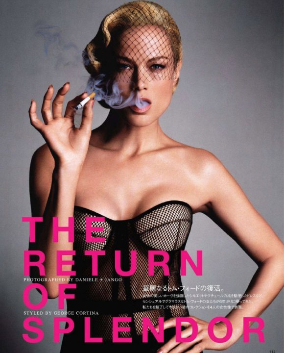 Carolyn Murphy For Vogue Nippon March 2011