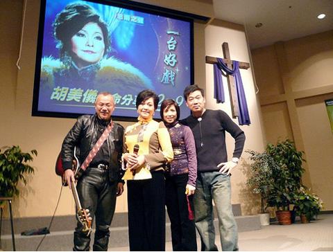 基督日報(香港) - 胡美儀加拿大佈道會5千人熱烈捧場
