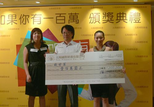 基督日報(香港) - 鄭融生日代表救世軍收百萬善款
