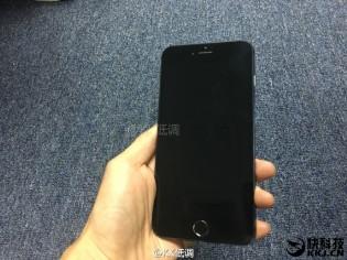 Alleged iPhone 7 Plus