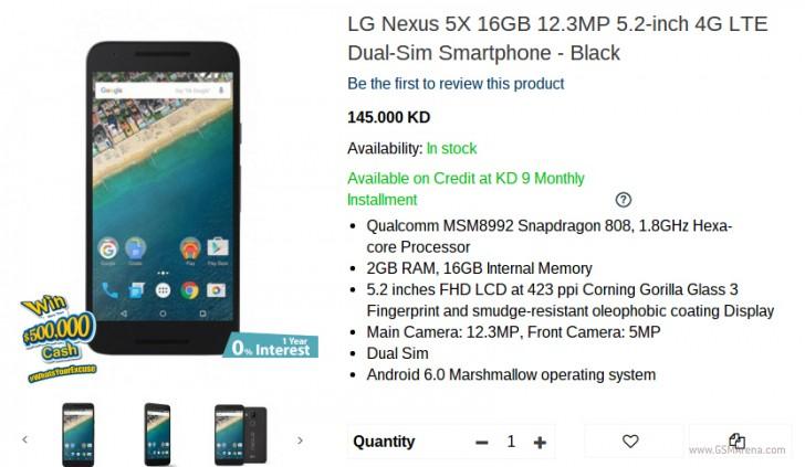 Nexus 5X dual-SIM