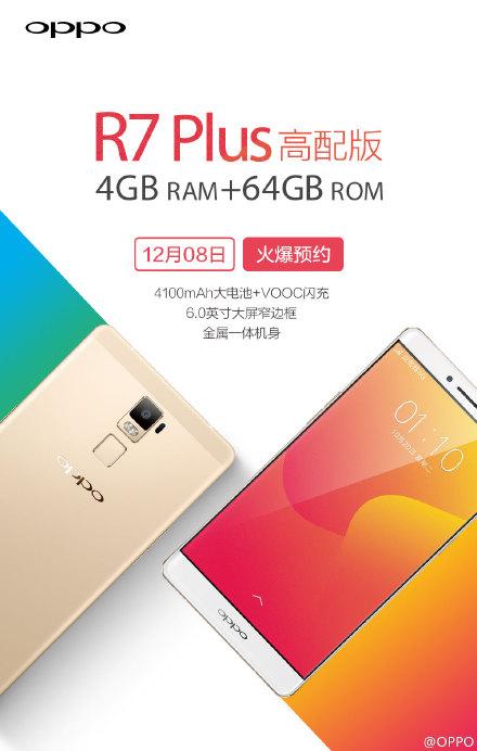 Oppo R7 Plus 4GB/64GB variant announced