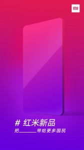 Xiaomi Redmi Note 5 leaked teaser image
