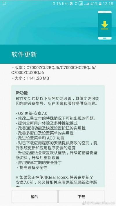 Samsung Galaxy C7 começa a receber o Nougat Android