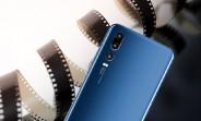 Промо-изображения Huawei P20 демонстрируют тройную камеру на базе AI