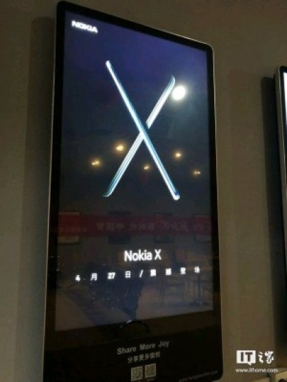 Posters for mysterious Nokia X