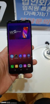 LG G7 ThinQ leaked hands-on pictures