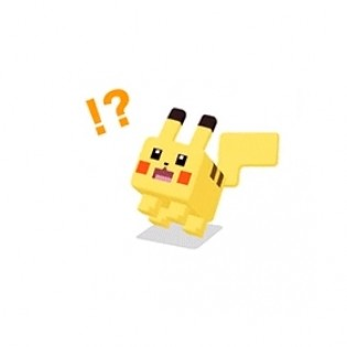 Pikachu, is that you?