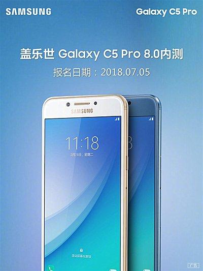 Samsung starts beta testing for Oreo on Galaxy C5 Pro - IngestMag com