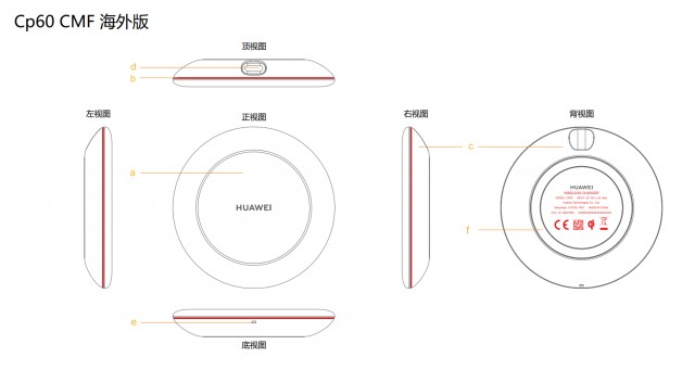 Huawei's CP60 15W wireless fast charger
