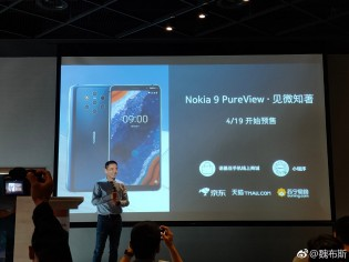 The Nokia 9 PureView is coming to China this Friday at a price of CNY 5,500