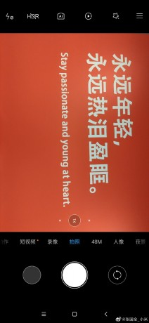 MIUI 10 beta screenshots {focus_keyword} Xiaomi starts MIUI 10 Android Q beta roll-out - GSMArena.com news - GSMArena.com gsmarena 008