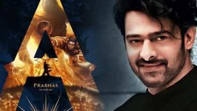 Disappointing News For Prabhas Fans