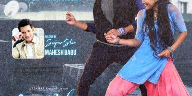 Pic: Chay & Sai Pallavi's Super Dance Move In Rain!