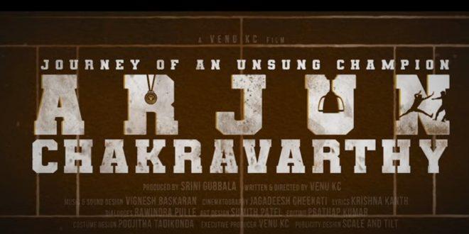 Glimpse: Arjun Chakravarthy, The Kabaddi Champion