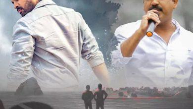Koratala-Allu Arjun Film: What's Going On?