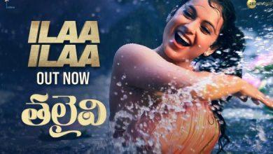 Ilaa Ilaa from Thalivi: Kangana As Glamour Queen