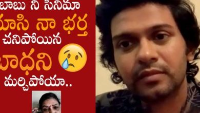 Naveen Polishetty's Surprise Video Call To A Grieving Family