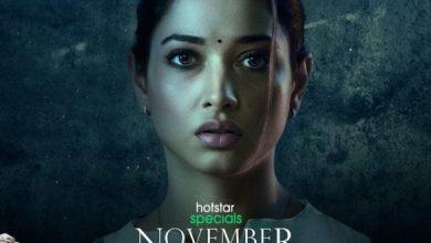 Tamannaah's November Story Trailer: Gruesome Murder Mystery!