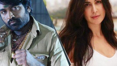 Sethupathi and Katrina's Merry Christmas On Hold?