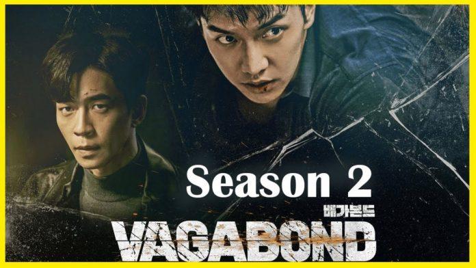 Everything we know about Vagabond season 2