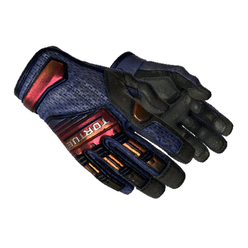 ★ Specialist Gloves - Fade