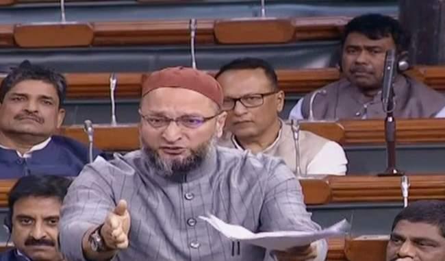 VIDEO- संसद में दिल्ली हिंसा पर बोले ओवैसी, कहा- दंगा नहीं, नरसंहार हुआ है