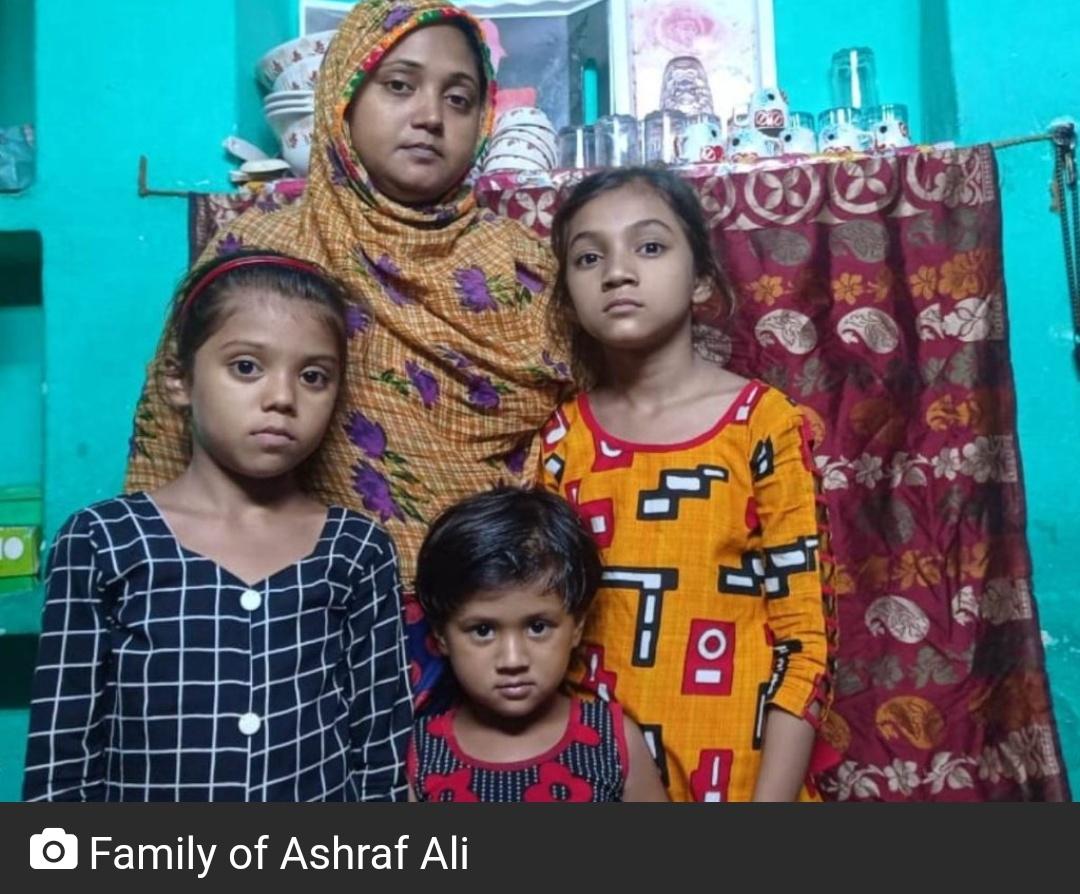 कानपुर के अशरफ अली की बेरहमी से हत्या; परोपकारी लोगों से परिजनों की मदद करने की अपील! 1