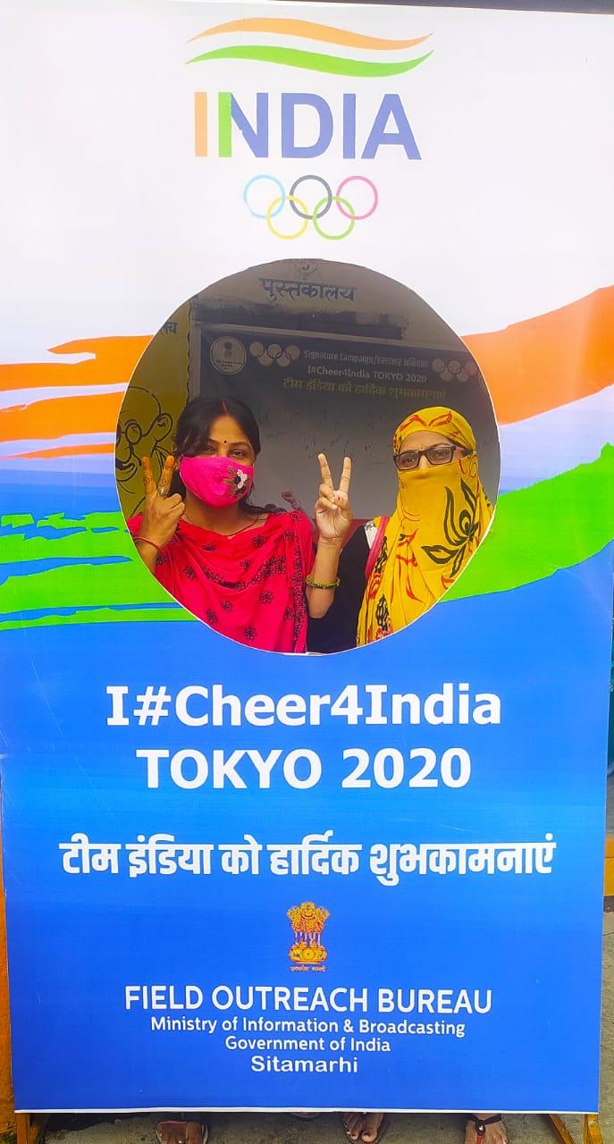ओलंपिक में हिस्सा लेने वाले खिलाड़ियों का मनोबल बढ़ाने के लिए एमपी हाई स्कूल में #Cheer4India सेल्फ़ी पॉइंट एवं हस्ताक्षर अभियान चलाया गया 1