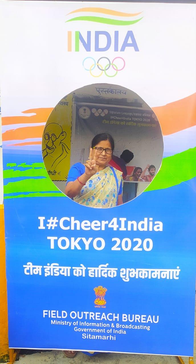 ओलंपिक में हिस्सा लेने वाले खिलाड़ियों का मनोबल बढ़ाने के लिए एमपी हाई स्कूल में #Cheer4India सेल्फ़ी पॉइंट एवं हस्ताक्षर अभियान चलाया गया 2