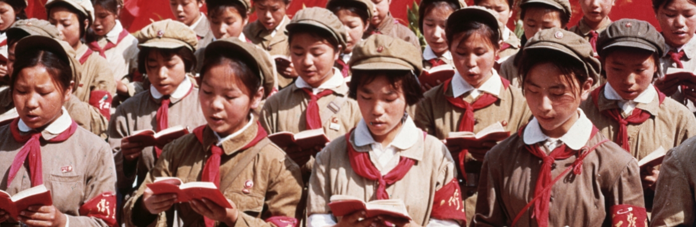 chinas development strategy under mao zedong history essay Research essay sample on mao zedong custom essay writing  history of china history of china can reveal many interesting facts to learn  coastal development.
